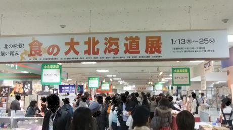 20110124_kaijyou