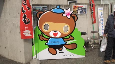 20110124_ponchan