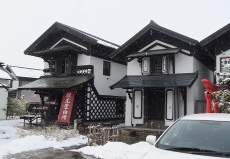 20110128_kanko_annaijyo