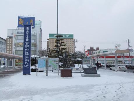 20110129_yoshino_sakuzou