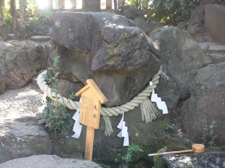 20110131_inuiwa