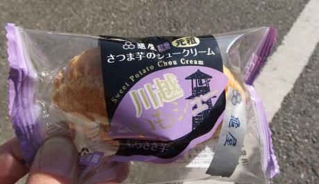 20110202_kameya_syu_1