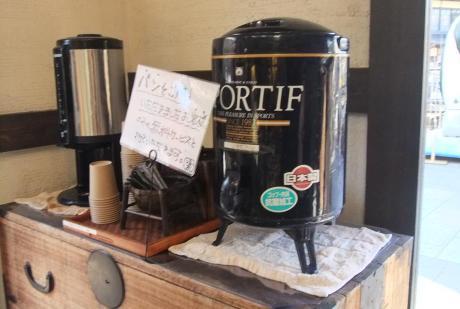 20110203_coffee