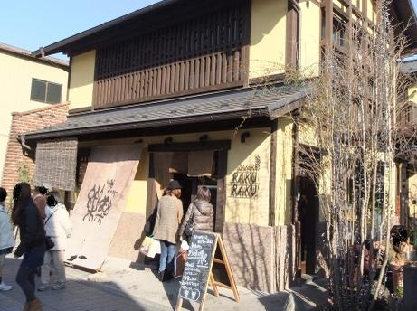 20110203_rakuraku