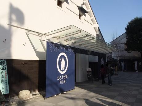 20110204_meijikura