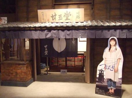 20110204_kantamadou