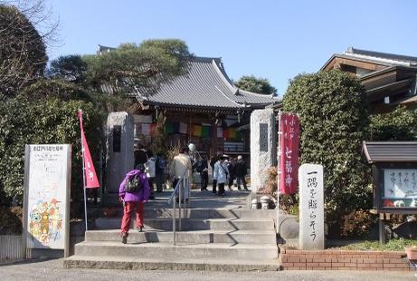 20110206_tennenji