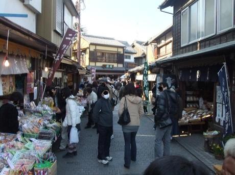 20110206_kashiyayokocho