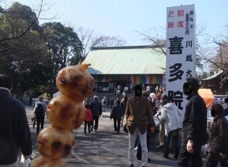 20110206_kitain