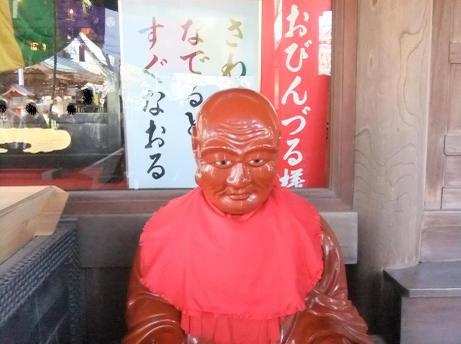 20110206_renkeiji_obinzuru