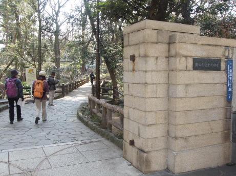 20110211_park1