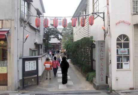 20110218_genkakuji