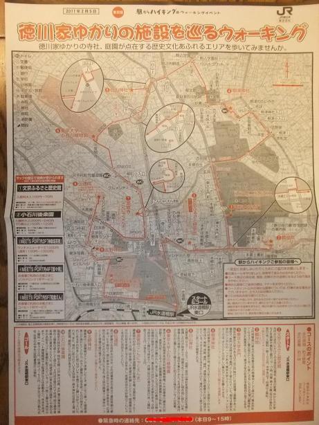 20110219_map