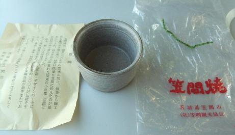 20110224_kasamayaki_1