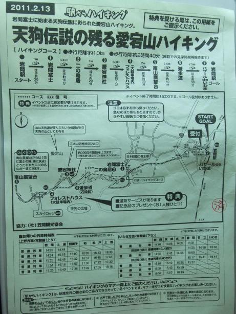 20110224_map