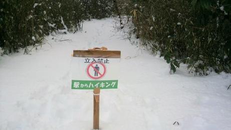 20110224_not_enter