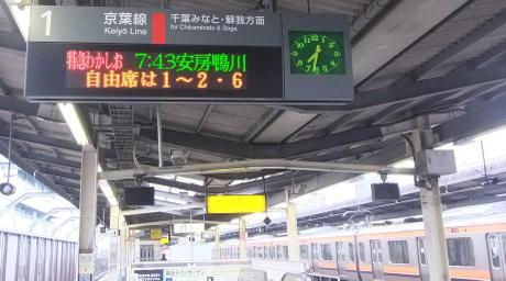 20110225_yukisaki