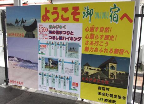 20110306_keiji_2