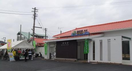 20110306_onjyuku_st