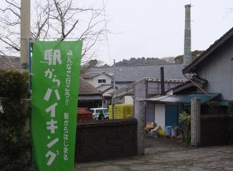 20110306_syuzou