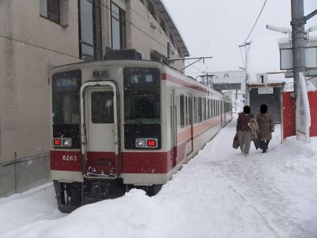 20110308_tajima