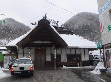 20110311_yunogami_onsen_st_1