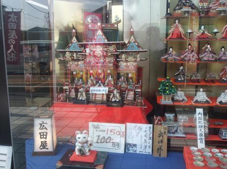20110410_hirotaya_kanteidan