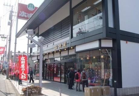 20110410_hirotaya_ningyouten