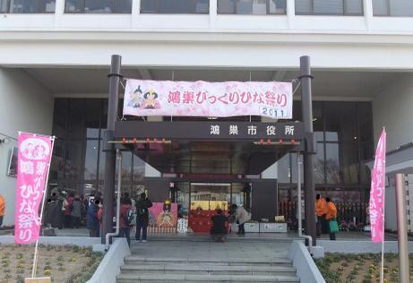20110409_kounosu_shiyakusyo