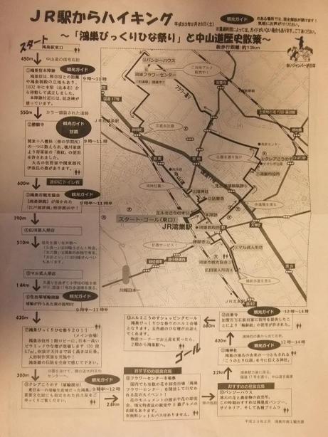 20110409_map