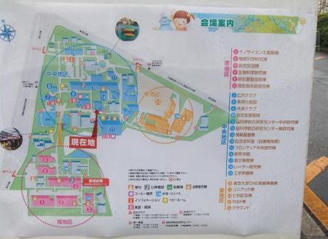 20110424_map