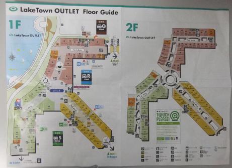 20110430_floor_guide