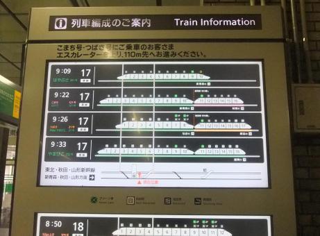 20110504_ressy_hensei