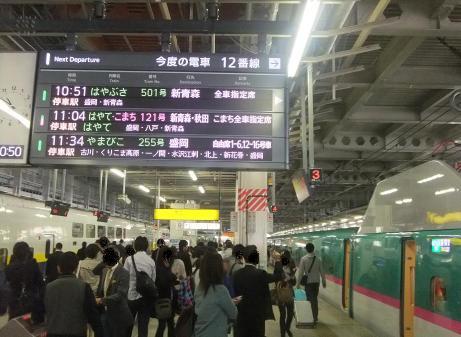 20110504_sendai_st