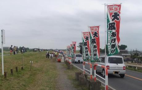 20110506_nobori