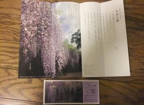 20110507_ushijima_5