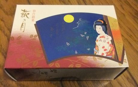 20110510_haginotsuki_1