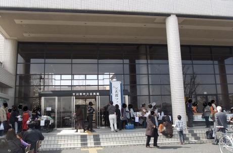 20110520_cyuou_kouminkan