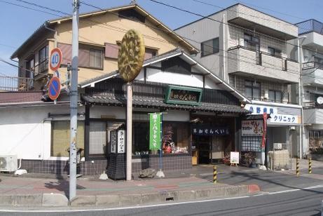 20110520_matsuzawa_senbei
