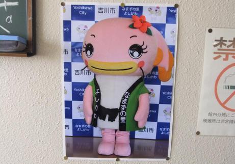 20110520_namarin