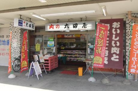 20110520_nikunoootaya
