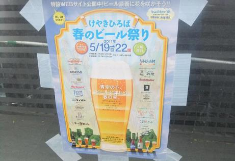 20110522_poster