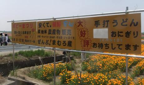 20110525_kanban