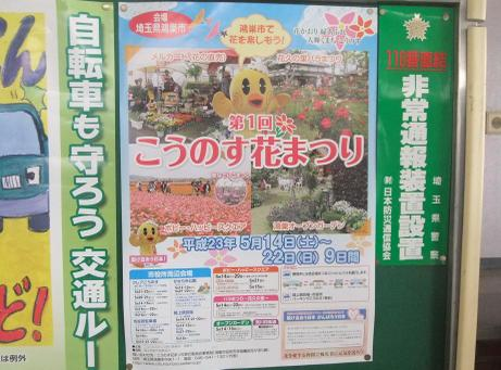 20110526_poster