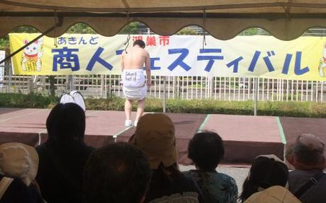 20110602_hikky_kitakaze