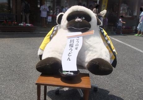 20110602_kankokyoukai2