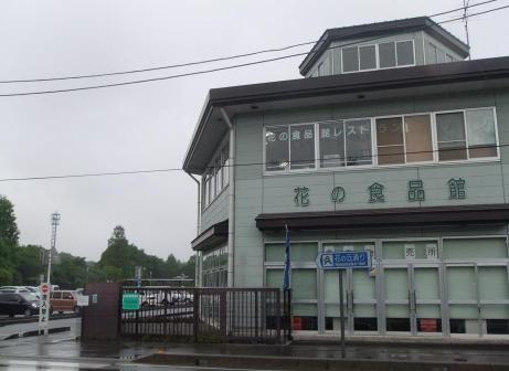 20110605_syokuhinkan