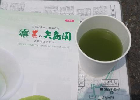 20110608_green_tea