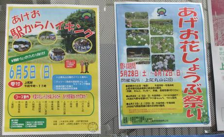 20110609_poster