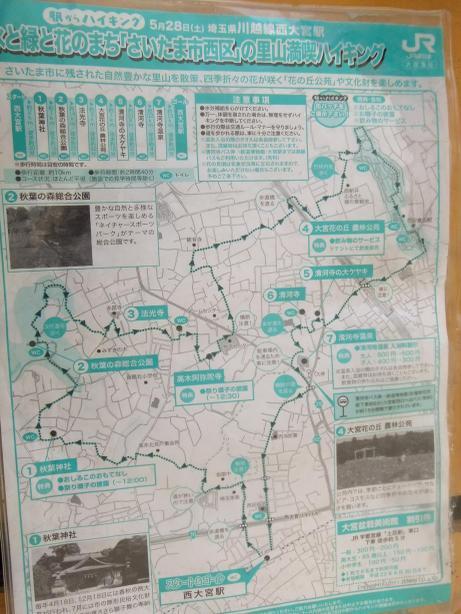 20110612_map